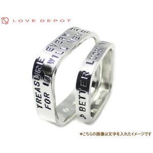 LOVE DEPOT ラヴディーポ シルバー950 ペアリング DPR01-022 021 スクエア文字2行 1行サイズ直し不可デザイン代引き不可|b-ciao