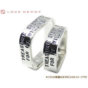 LOVE DEPOT ラヴディーポ シルバー950 ペアリング DPR01-022x2 スクエア文字2行サイズ直し不可デザイン代引き不可|b-ciao