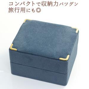ジュエリーボックス 宝石箱  高級感セーム調 コンパクトで携帯用に使いやすいジュエリーケース ブルー 旅行用ジュエリー 携帯用 アクセサリーケース|b-ciao