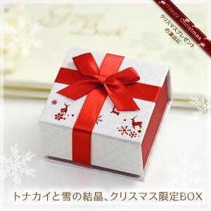 クリスマスプレゼントを素敵に演出 トナカイと雪の結晶 ジュエリーケース ジュエリーボックス ジュエリーと購入で特価 単品販売不可|b-ciao