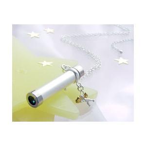 天使の万華鏡 ネックレス カレイドスコープ|b-ciao
