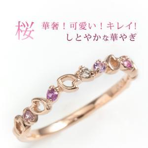 ピンキーリング ピンクサファイア ダイヤモンド 10k k10ピンクゴールド さくら 桜 花 娘 彼女 妻 嫁 女友達 女性 誕生日プレゼント 20代 30代 人気|b-ciao