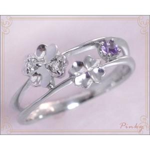 ピンキーリング アメジスト ダイヤモンド K10ホワイトゴールド 10k 指輪 重ねづけ風 2連 リングサイズ マイナス号数対応 0号 1号 2号 3号から9号 2月誕生石|b-ciao