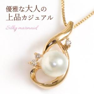 パール 真珠 ダイヤ ネックレス レディース K10ピンクゴールド 6月誕生石|b-ciao