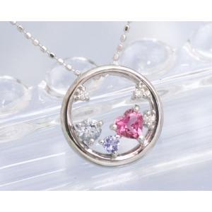 ピンクトルマリン アクアマリン タンザナイト ダイヤモンド ネックレス K10ホワイトゴールド 3月誕生石|b-ciao