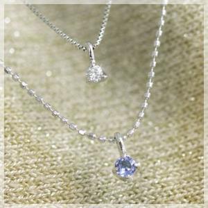 ネックレス タンザナイト ダイヤモンド 2連 K10ホワイトゴールド 12月誕生石|b-ciao