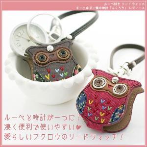 ルーペ付き リードウォッチ 懐中時計 レディース LW015グレー レッドフィールドワーク日本製ムーブメント 誕生日 プレゼント 母 義母 娘 幸運|b-ciao