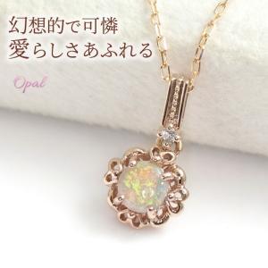 オパール ネックレス ダイヤモンド 0.01ct K10ピンクゴールド 10月誕生石 b-ciao