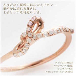 ダイヤモンド0.12ct リボン リング 指輪 K10ピンクゴールド 4月誕生石|b-ciao