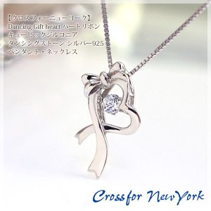 CrossforNewYork/クロスフォーニューヨーク Dancing Gift heart ハートリボン キュービックジルコニア ネックレス|b-ciao