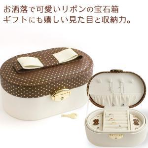 ジュエリーボックス 宝石箱 ジュエリーケース おしゃれで可愛いリボン ブラウン 鍵付き 旅行用 トラベル ご自宅用 持ち運び アクセサリーケース ネックレス 収納|b-ciao