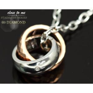 closetome stステンレス ダイヤモンド ネックレス レディース 刻印無料 リング表面に4文字1行まで 文字入れ 名入れ イニシャル ランフィニ|b-ciao