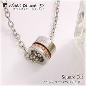 closetome Stスクエアカット Square Cut リング ステンレス Laies' レディース ネックレス欠品:製造中止となりました|b-ciao