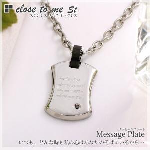 closetome Stメッセージプレート Message Plate ステンレス Men's メンズ ネックレス ブラックキュービックジルコニア|b-ciao