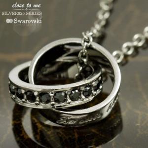 closetome スワロフスキーWリング ネックレス メンズ 刻印無料 リング表面に4文字1行まで 文字入れ 名入れ イニシャル メゾン・ド・クレール|b-ciao