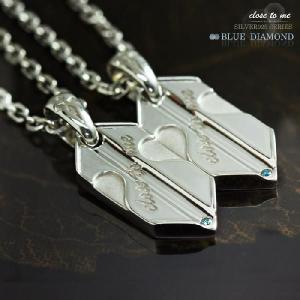 ペアネックレス closetome 永遠の恋の魔法をかける ハートと恋のキューピットの矢 ブルーダイヤモンドペアセット価格|b-ciao
