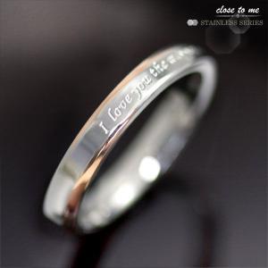 closetome Stステンレス刻印メッセージ入り リング 指輪 レディース Laies'|b-ciao