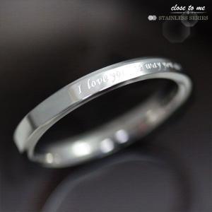 closetome Stステンレス刻印メッセージ入り リング 指輪 メンズ Men's|b-ciao