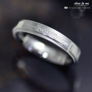 closetome Stステンレス刻印メッセージ入り リング 指輪|b-ciao