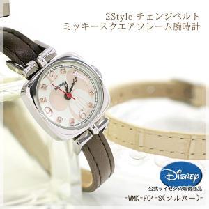 J-AXIS Disneyzone Disney ディズニー ミッキーマウス 2style チェンジベルト レディース 腕時計 シルバー ライセンス取得商品 WMK-F04-S|b-ciao
