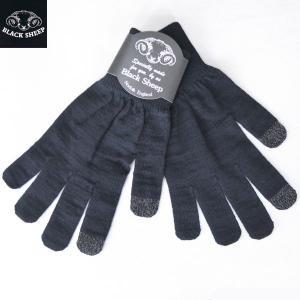 BLACK SHEEP ブラックシープ スマホ対応 ニットグローブ メンズ KNIT GLOVE MEN'S 手袋 ウールニットグローブJET ブラック メンズ b-e-shop