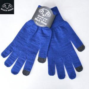 BLACK SHEEP ブラックシープ スマホ対応 ニットグローブ メンズ KNIT GLOVE MEN'S 手袋 ウールニットグローブ BLUE ブルー メンズ 送料無料 b-e-shop