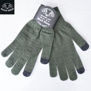 BLACK SHEEP ブラックシープ スマホ対応 ニットグローブ メンズ KNIT GLOVE MEN'S 手袋 ウールニットグローブ GREEN グリーン メンズ b-e-shop