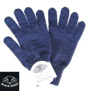 BLACK SHEEP ブラックシープ ニットグローブ KNIT GLOVE 手袋 ウールニットグローブ NAVY ネイビー メンズ b-e-shop