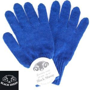 BLACK SHEEP ブラックシープ ニットグローブ KNIT GLOVE 手袋 ウールニットグローブ ブルー CORVETTE メンズ b-e-shop