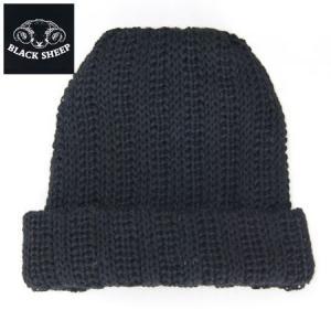 BlacK Sheep ブラックシープ 太編み ニットキャップ KNIT CAP ユニセックス  ワッチキャップ ブラック b-e-shop