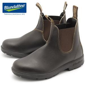 BLUNDSTONE ブランドストーンの特に軽くて履きやすい、クラシックモデル、style500 サ...