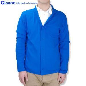 Glacon グラソン Shawl Collar Cardigan ショールカラーカーディガン EVASION ブルー|b-e-shop
