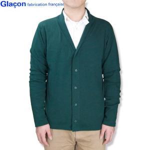 Glacon グラソン Shawl Collar Cardigan ショールカラーカーディガン PIN グリーン|b-e-shop