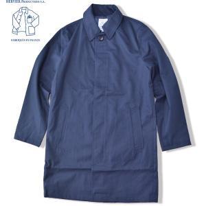 HERVIER PRODUCTIONS S.A. エルヴィエ プロダクションズ  フレンチ エアフォース コート French Airforce Coat ステンカラーコート ネイビー ギャバジンコート|b-e-shop