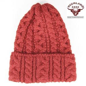 HIGHLAND2000 ハイランド2000 アラン ボブキャップ ニットキャップ レッド ブリティッシュウール ARAN BOB CAP RED|b-e-shop