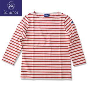Le minor ルミノア  8分袖バスクシャツ ボーダー カットソー BOATNECK  CUTSAW ナチュラル/レッド ECRU/ROUGE LADYS b-e-shop