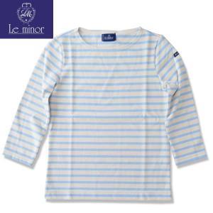 Le minor ルミノア  8分袖バスクシャツ ボーダー カットソー BOATNECK  CUTSAW ナチュラル/サックス ECRU/SILLAGE LADYS b-e-shop