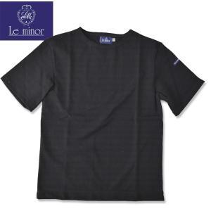 Le minor[ルミノア] クルーネック ソリッドバスク半袖シャツ カットソー S/S CUTSAW ブラック BLACK 送料無料 ルミノール b-e-shop