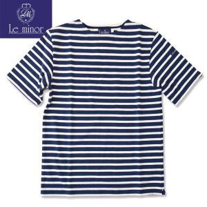 Le minor[ルミノア] クルーネック ボーダーバスク半袖シャツ カットソー S/S CUTSAW ネイビー/ホワイト NAVY/WHITE 送料無料 ルミノール b-e-shop