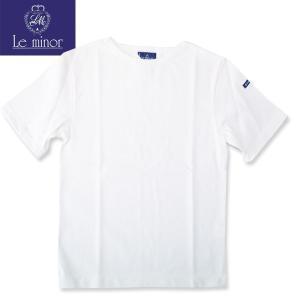 Le minor[ルミノア] クルーネック ソリッドバスク半袖シャツ カットソー S/S CUTSAW ホワイト WHITE 送料無料 ルミノール b-e-shop