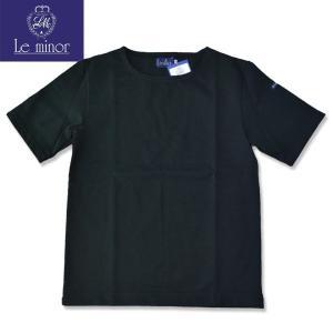 Le minor[ルミノア] クルーネック ソリッド カットソー バスク半袖シャツ  S/S CUTSAW ブラック BLACK 送料無料 ルミノール b-e-shop