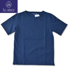Le minor[ルミノア] クルーネック ソリッド カットソー バスク半袖シャツ  S/S CUTSAW ネイビー NAVY 送料無料 ルミノール b-e-shop