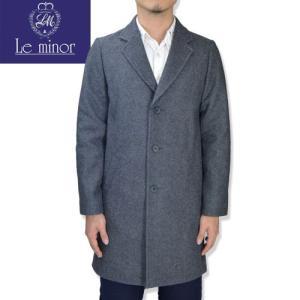 Le minor ルミノア ウ−ル チェスターフィールドコート CHESTERFIELD COAT  日本製 グレー b-e-shop