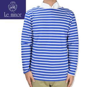 Le minor ルミノア  ボートネック カットソー バスクシャツ BOATNECK L/S CUTSAW  ブルー/アイボリー b-e-shop