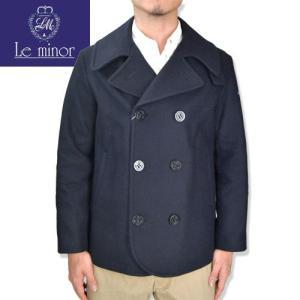 Le minor ルミノア メルトン ピーコート MELTON P COAT ウールコート  日本製 Pコート ネイビー b-e-shop