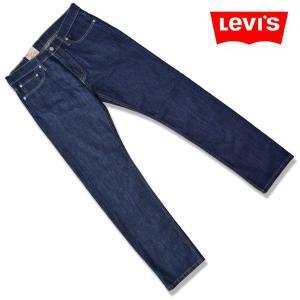 リーバイス Levi's 513 SLIM STRAIGHT FIT スリムストレート 12.3oz.ストレッチデニム 12.3oz ジーンズ デニムパンツ b-e-shop
