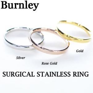 Burnley バーンリー サージカルステンレス リング 指輪 316L ステンレス 甲丸 シルバー/ローズゴールド/ゴールド  ピンキーリング DM便(メール便)送料無料