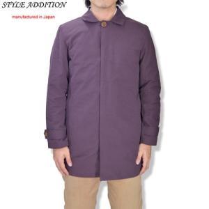 STYLE ADDITION スタイルエディション ステンカラーコート ライナーキルティングベスト付きコート BURGUNDY バーガンディー|b-e-shop
