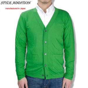 STYLE ADDITION スタイルエディション リヨセルコットンVネックカーディガン グリーン|b-e-shop