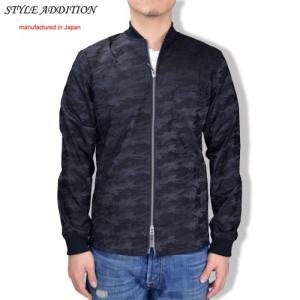 STYLE ADDITION スタイルエディション カモフラ MA-1 ジップブルゾン ストレッチジャガード織り ブラック|b-e-shop